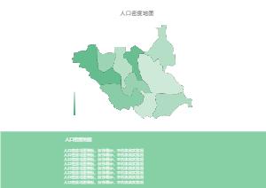人口分布地图