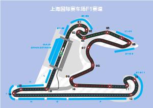 上海国际赛车场F1赛道