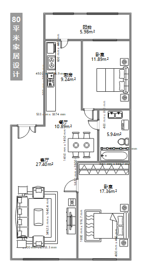 80平米家居设计