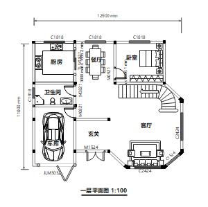 二层别墅设计平面布置图