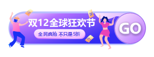 促销胶囊banner宣传模板
