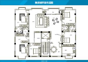 集资楼平面布置图