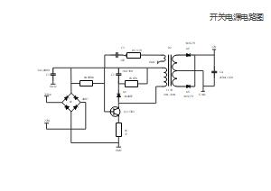 231 开关电源电路图