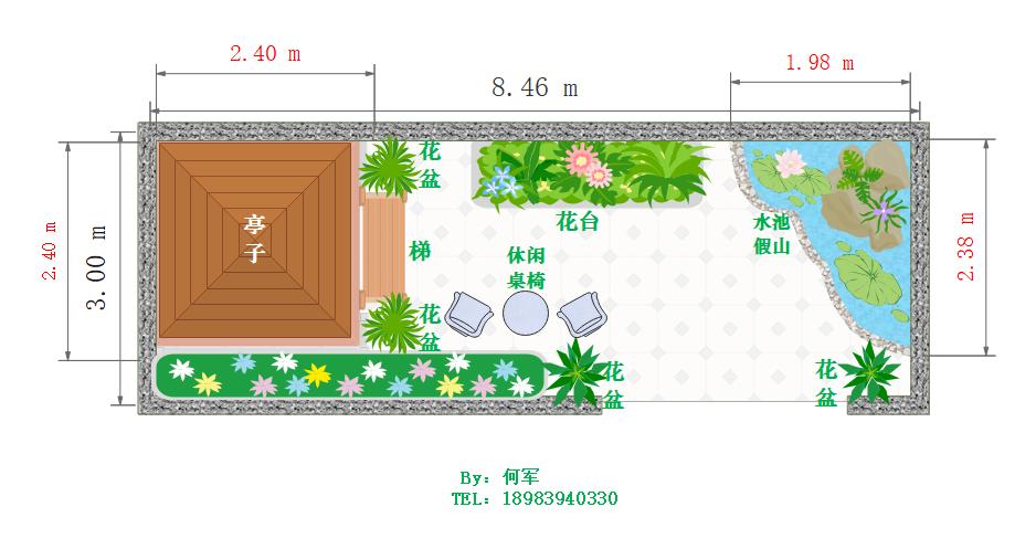 个人庭院设计