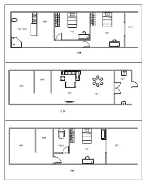 别墅装修布局图