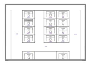 办公室座位图