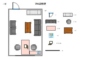 办公室设计定制图