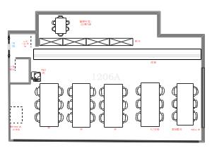 爱果实教育-办公室规划图1206