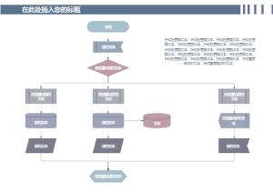 蓝灰色调SDL图