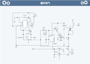 基本电气展示图