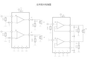 电路的四个基本组成部分