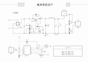 电路系统设计图