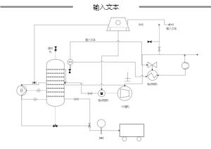 管道与仪表电路连接图