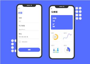 IphoneUI设计方案图