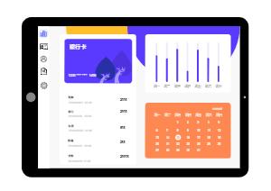 iPad用户界面UI设计图