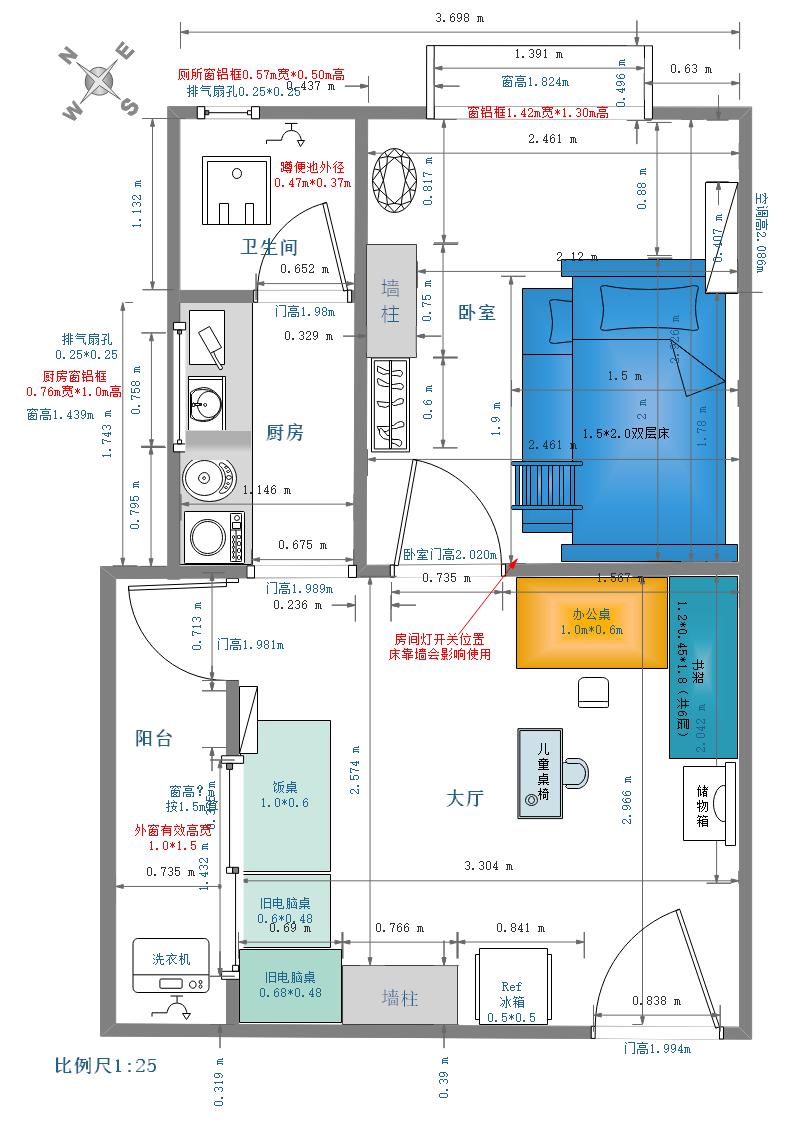 出租房房间平面图